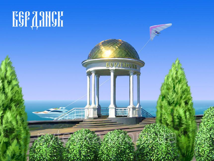 Реабилитация и лечение от наркомании Бердянск