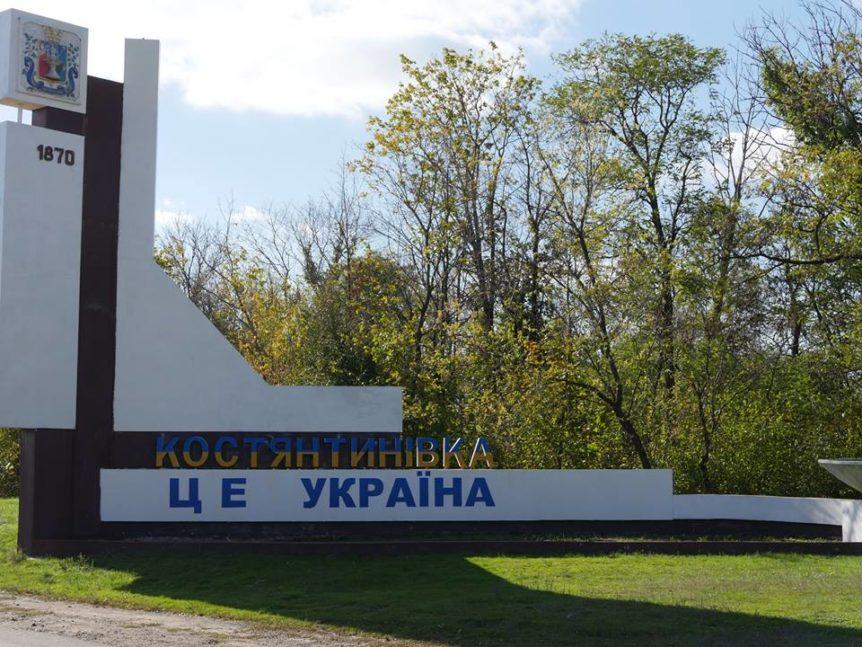 Реабилитация и лечение от наркомании Константиновка