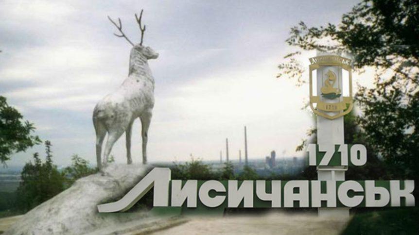 Реабилитация и лечение от наркомании Лисичанск