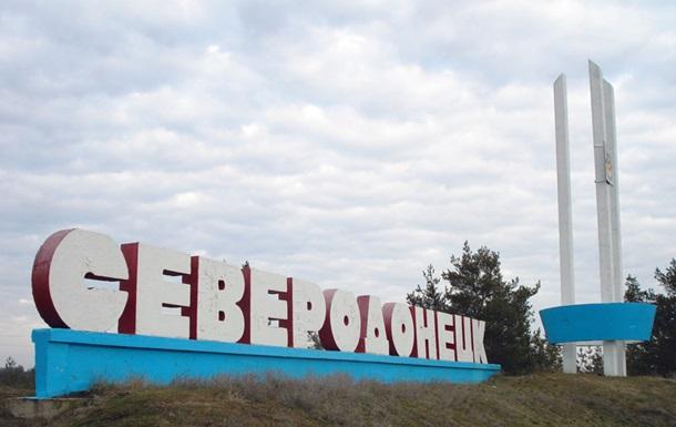 Реабилитация и лечение от наркомании Северодонецк