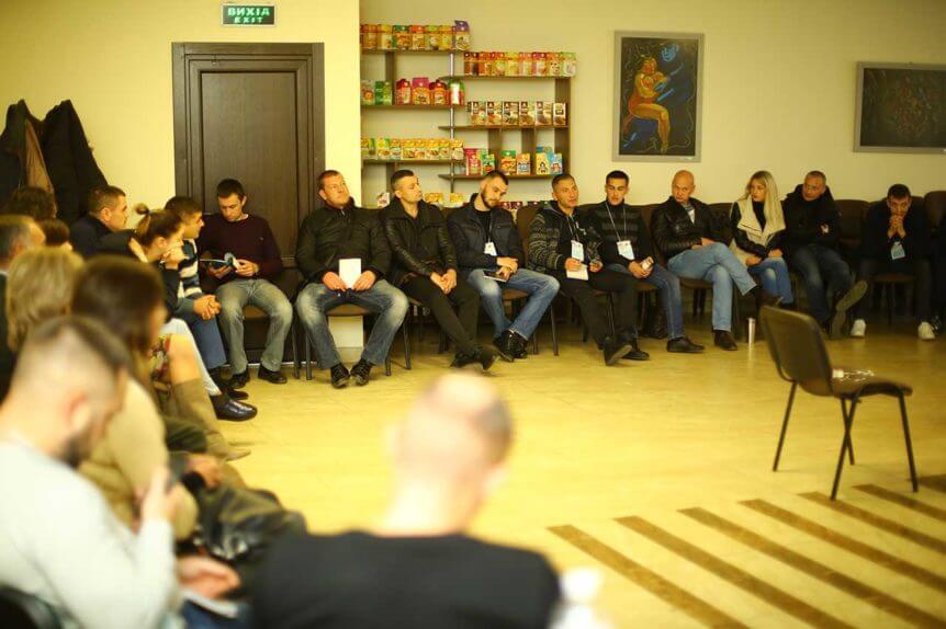 Фото обучение по лечению наркомании в Харькове