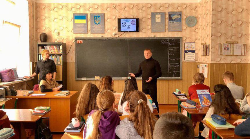 школьники и наркотики Днепр